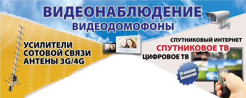 Смотреть онлайн трансляции с камер видеонаблюдения